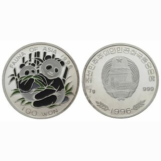 Korea 100 Won 1996 Panda
