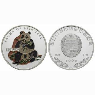 Korea 500 Won 1995 Panda