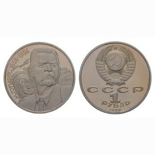 Russland 1 Rubel 1988 Maxin Gorky