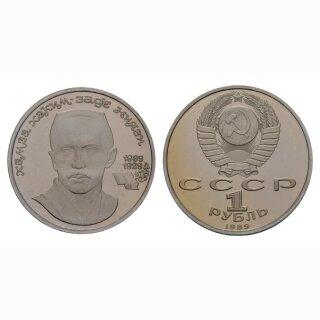 Russland 1 Rubel 1989 Hamza Hakim Zade Niyazi