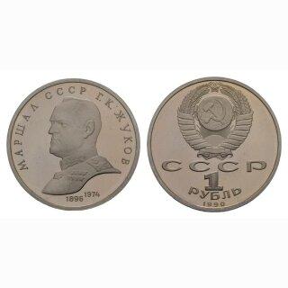 Russland 1 Rubel 1990 Zhukov