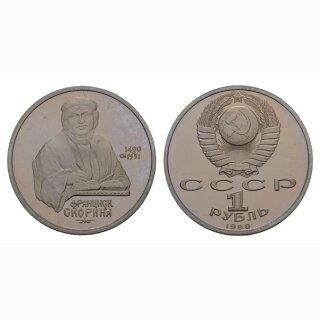 Russland 1 Rubel 1990 Francisk Scorina