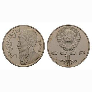 Russland 1 Rubel 1991 Makhtumkuli