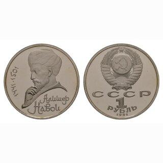 Russland 1 Rubel 1991 Alisher Navoi