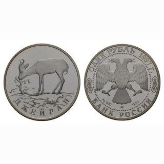 Russland 1 Rubel 1997 Kopfgazelle Silber