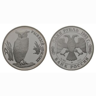 Russland 1 Rubel 1993 Fischeule Silber