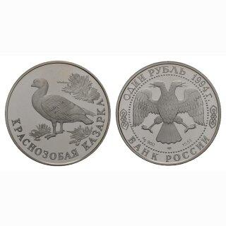 Russland 1 Rubel 1994 Rothhalsente Silber