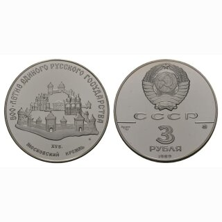 Russland 3 Rubel 1989 Moskauer Kremel Silber