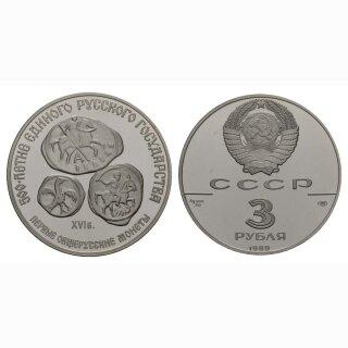 Russland 3 Rubel 1989 Erste Russische Münze  Silber
