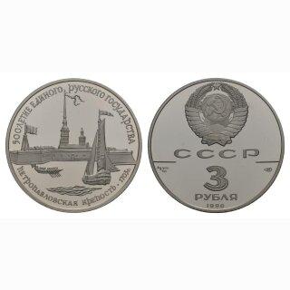 Russland 3 Rubel 1990 Festung Peter Paul Silber