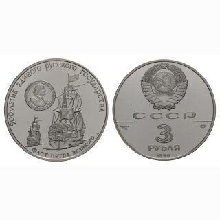 Russland 3 Rubel 1990 Flotte Peter 1. Silber