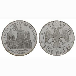 Russland 3 Rubel 1992 Dreieinigkeits Kathedrale Silber
