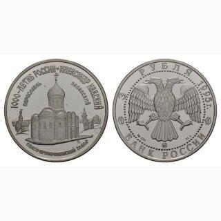 Russland 3 Rubel 1995 Verklärungskathedrale  Silber