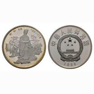 China 5 Yuan 1986 Cai Lun Silber