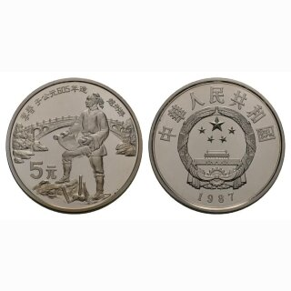 China 5 Yuan 1986 Li Chun Silber