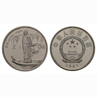 China 5 Yuan 1987 Li Bai Silber
