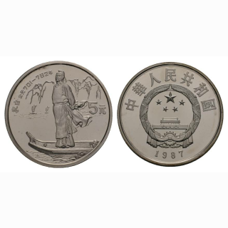 China 5 Yuan 1987 Li Bai Silber