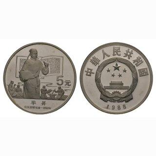 China 5 Yuan 1988 Bi Sheng Silber