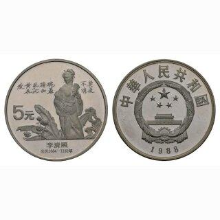 China 5 Yuan 1988 Li Qingzhao Silber