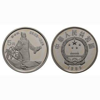 China 5 Yuan 1989 Guo Shoujing Silber