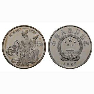 China 5 Yuan 1989 Huang Dao-Po Silber