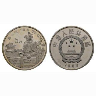 China 5 Yuan 1899 Kublai Khan Silber
