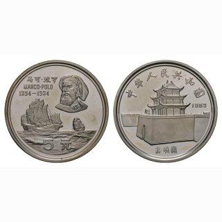 China 5 Yuan 1983 Marco Polo Silber