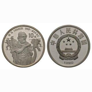 China 10 Yuan 1990 Homer Silber