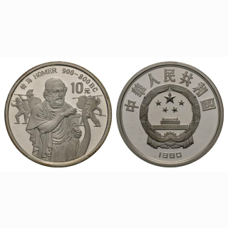 China 10 Yuan 1990 Homer Silber