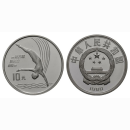 China 10 Yuan 1990 Olympiade  Kunstturner Silber