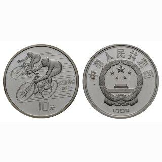 China 10 Yuan 1990 Olympiade velofahrerSilber