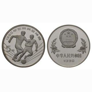 China 5 Yuan 1990 Fusballer Silber