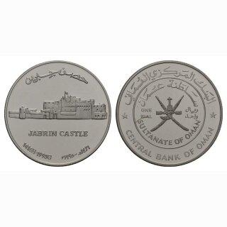 Oman 1 Rial AH 1416-1995 Jabrin Castle Silber