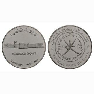 Oman 1 Rial AH 1416-1995 Khasab Fort Silber