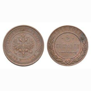Russland 2 Kopeken 1916 Nicolas II