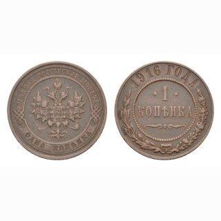 Russland 1 Kopeken 1916 Nicolas II