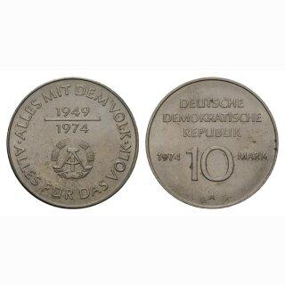 DDR 10 Mark  1974 25 Jahre DDR alles mit dem Volk