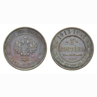 Russland 1 Kopeke 1913