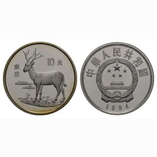 1993 China 10 Yuan David Hirsch