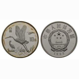 China  10 Yuan 1992 Stoch