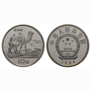 China  10 Yuan 1994 Kamele