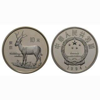 China  10 Yuan 1994 David Hirsch