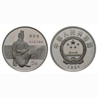 China 5 Yuan 1984