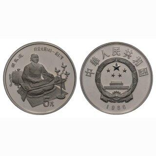 China 5 Yuan 1986 Chinesische Kultur Sima Qan