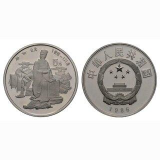 China 5 Yuan 1986 Chinesische Kultur Cai Lun
