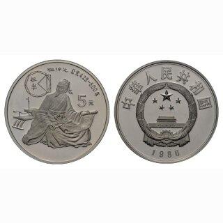China 5 Yuan 1986 Chinesische Kultur Zu Chon Zi