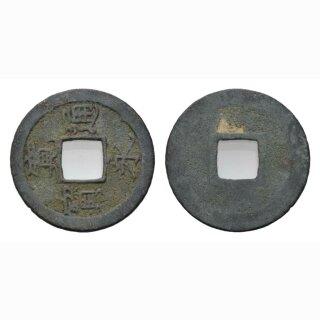 Japan 1 Mon 1668