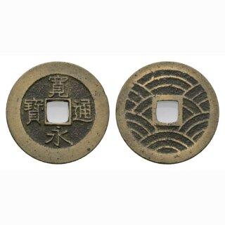Japan 4 Mon 1763