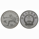 China 1 0 Yuan  1993 Fechten