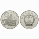 China 5 Yuan 1986 Zu Chonzhi